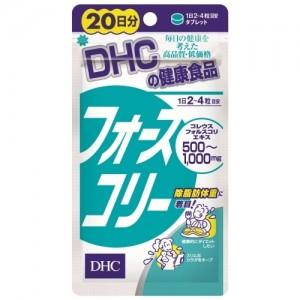 Viên Uống Giảm Cân DHC 20 Ngày Của Nhật