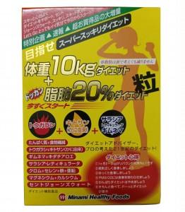Viên uống giảm cân 10kg Minami Healthy Foods