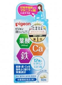 Vitamin Tổng Hợp Cho Bà Bầu Của Nhật Bản