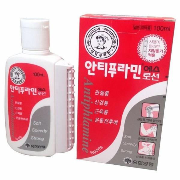 Dầu Nóng Hàn Quốc Antiphlamine 100ml