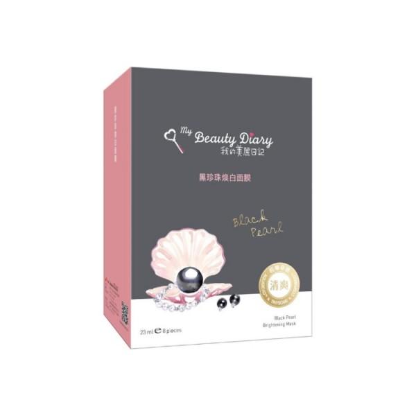 Mặt Nạ My Beauty Diary Đài Loan