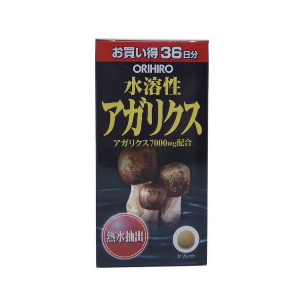 Nấm Thái Dương Xanh Orihiro
