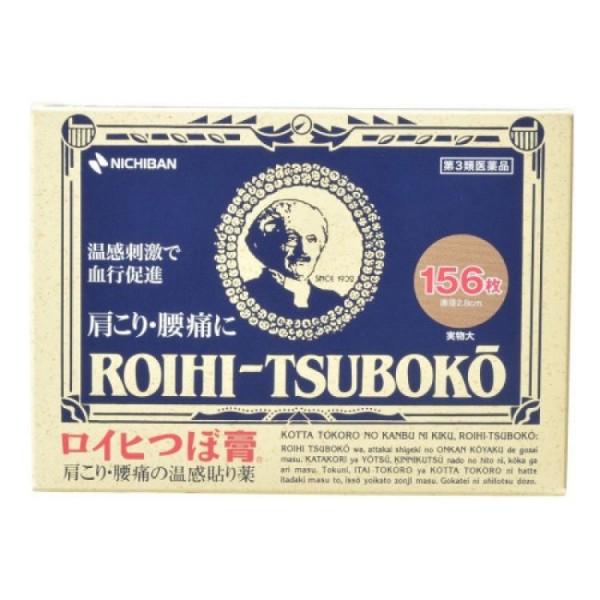 Cao Dán Vai Lưng Chân Roihi Tsuboko 156 Miếng