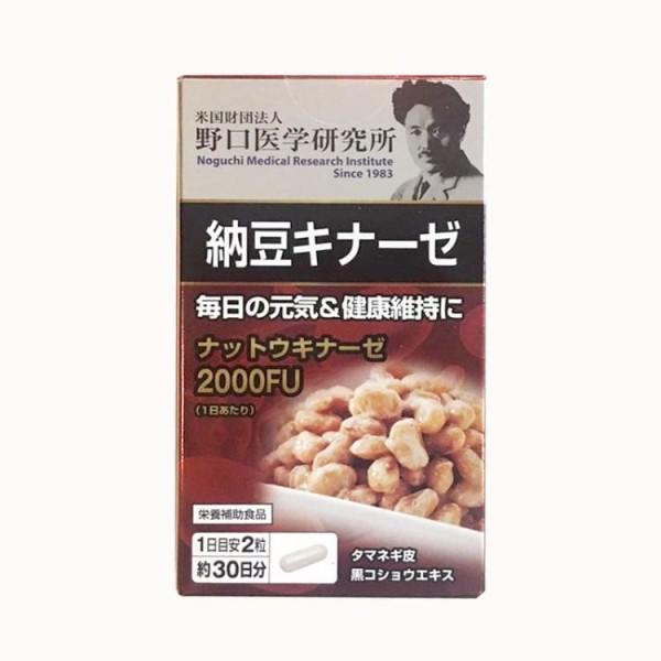Viên Uống Phòng Ngừa Đột Quỵ Tai Biến NattoKinase 2000FU