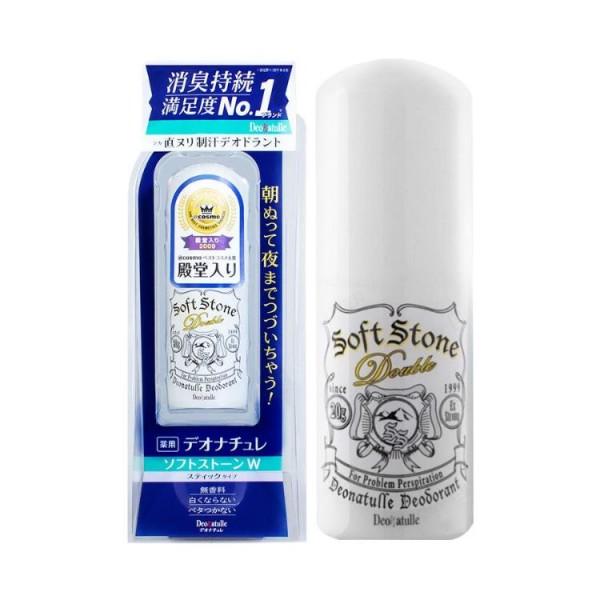 Lăn Khử Mùi Đá Khoáng Soft Stone 20g