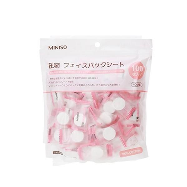 Mặt Nạ Nén Miniso Nhật Bản Túi 100 Viên