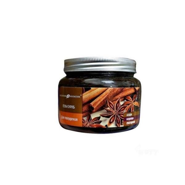 Tẩy Tế Bào Chết Toàn Thân Quế Hồi Coffee Cinnamon Cloves Của Nga