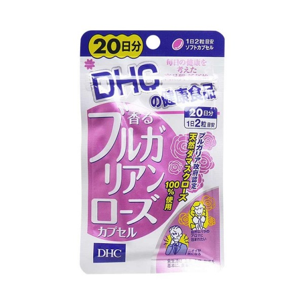 Viên Uống Thơm Cơ Thể DHC Nhật Bản