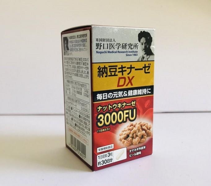 Viên Uống Hỗ Trợ Phòng Chống Tai Biến Nattokinase 3000Fu