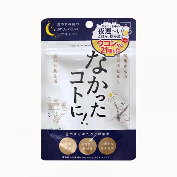 Enzyme Giảm Cân Ban Đêm Shinya Koso Night Diet