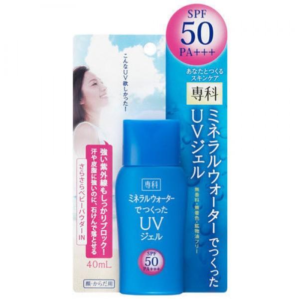 Kem Chống Nắng Shiseido Mineral Water Senka SPF 50 PA+++