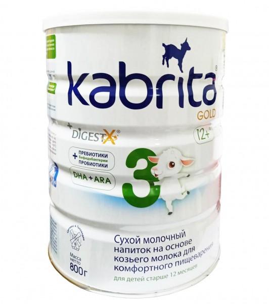 Sữa Dê Kabrita Gold Số 3 Cho Trẻ 1 Đến 3 Tuổi Của Nga