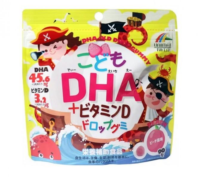 Kẹo Hỗ Trợ Bổ Sung DHA Cho Bé Unimat Riken Của Nhật Bản