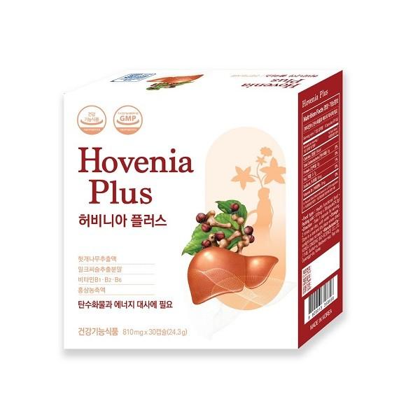 Viên Uống Hovenia Plus Hỗ Trợ Giải Độc Gan, Thanh Lọc Cơ Thể
