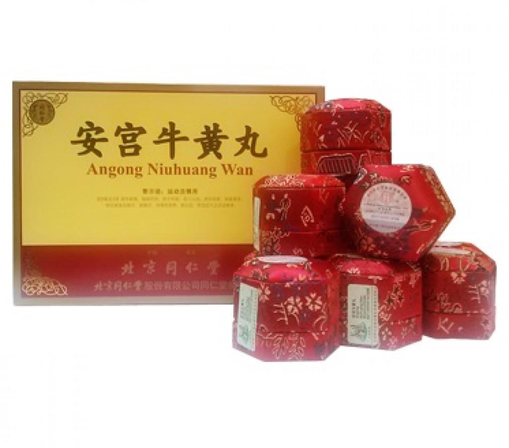 An Cung Ngưu Hoàng Hoàn Trung Quốc