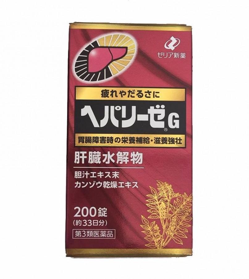 Viên Uống Bổ Gan Đỏ Nhật Bản