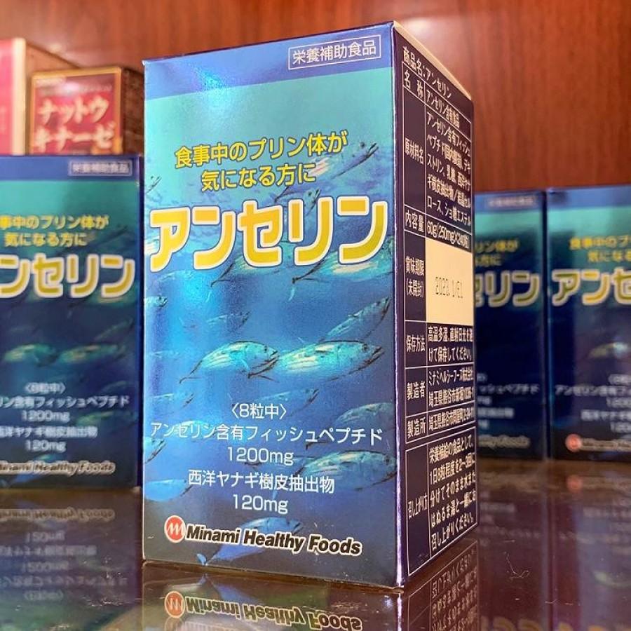 Viên Hỗ Trợ Điều Trị Gout Anserine Minami Của Nhật