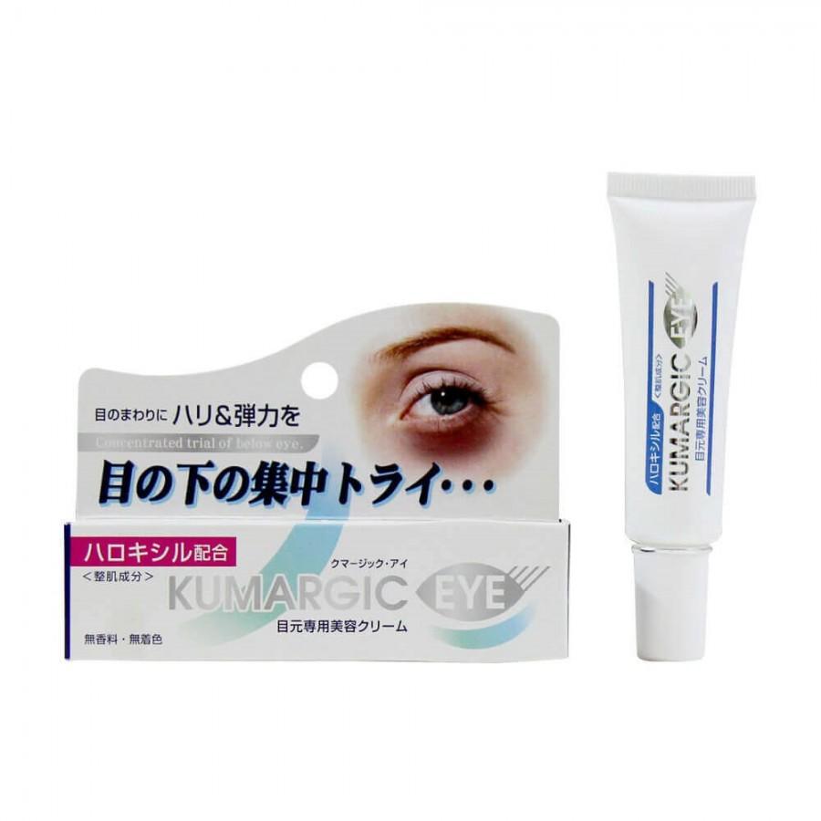 Kem Cải Thiện Thâm Quầng Mắt Kumargic Nhật Bản