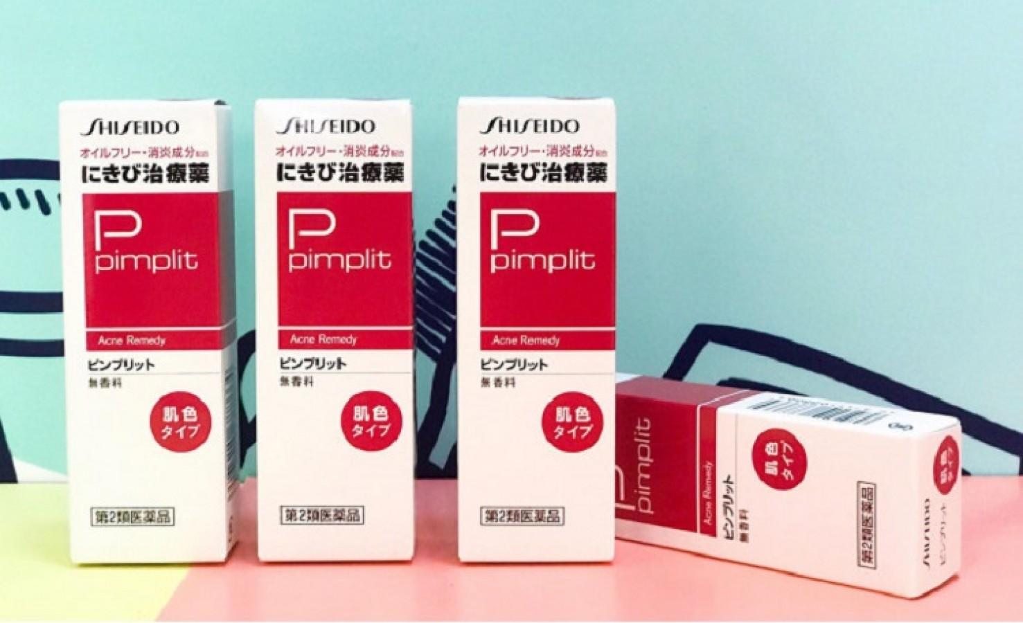 Kem Hỗ Trợ Trị Mụn Shiseido Pimplit Nhật Bản