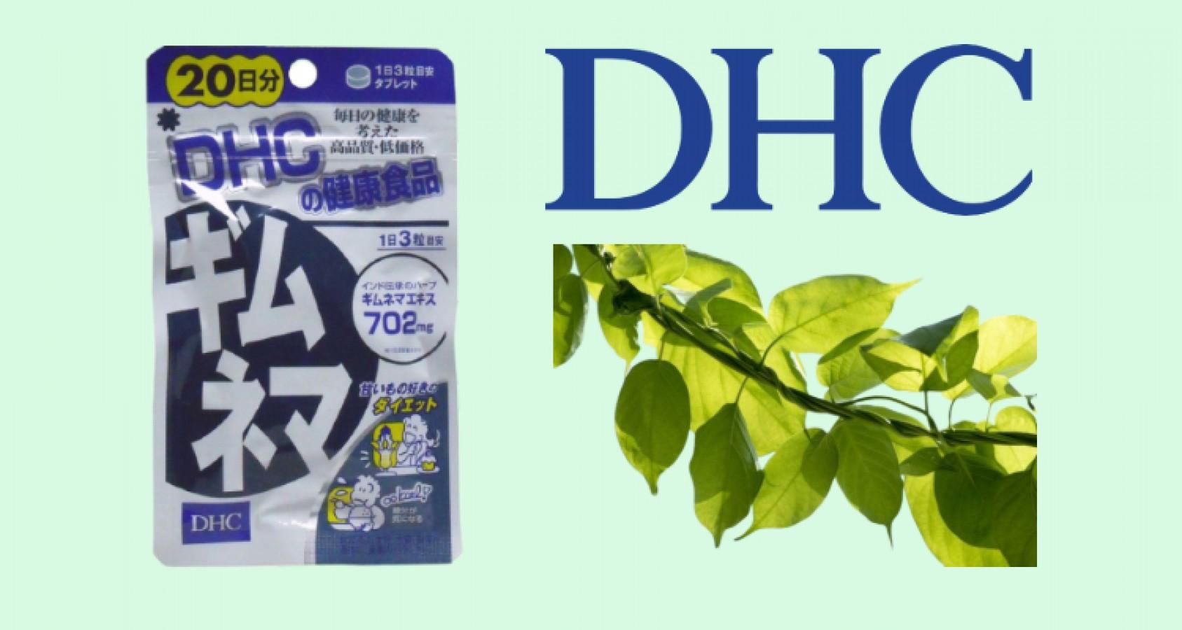 Viên Uống Dây Thìa Canh Ổn Định Đường Huyết DHC Từ Nhật Bản