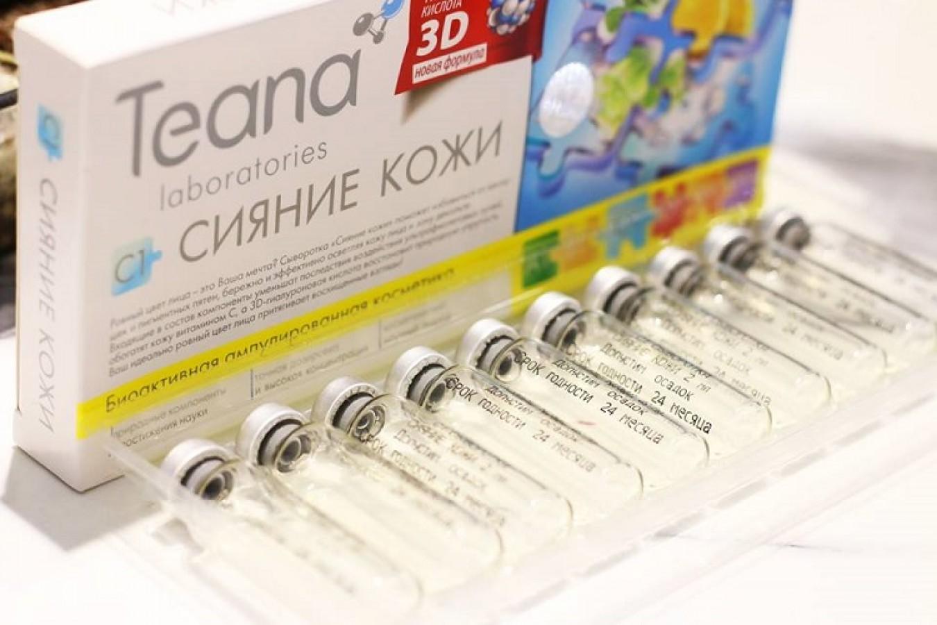 Serum Collagen Tươi Teana C1 Của Nga