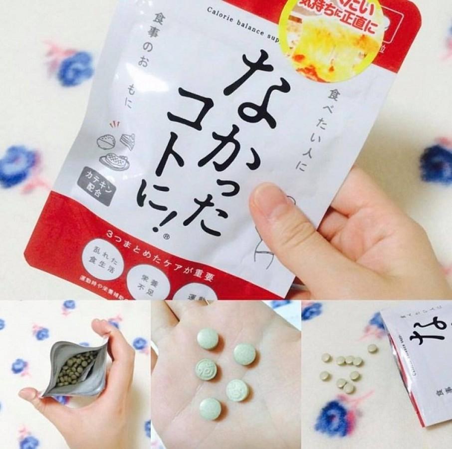 Enzyme Giảm Cân Ban Ngày Nhật Bản Nakatta Kotoni