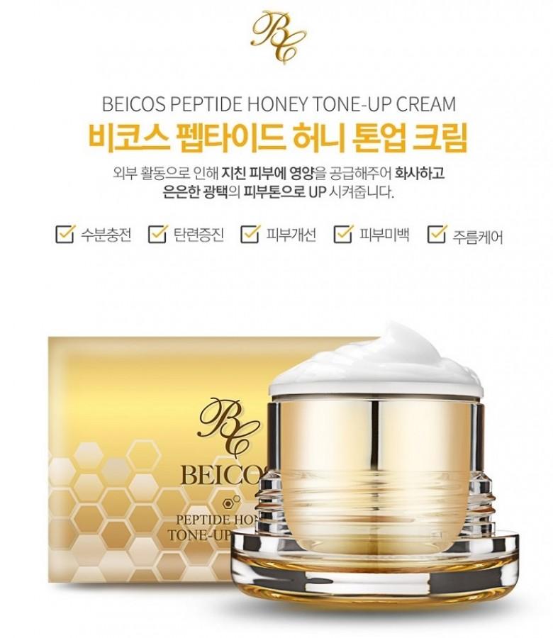 Kem Dưỡng Trắng Da Beicos Peptide Honey Tone Up