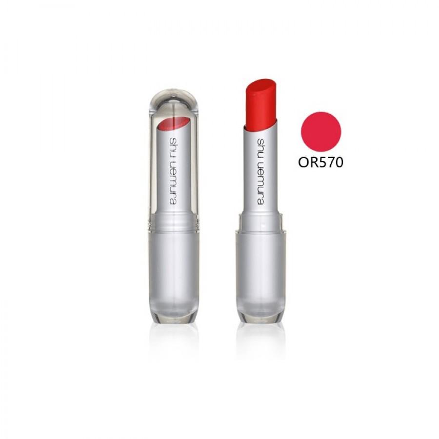 Son Shu 570 Màu Đỏ Cam Của Nhật