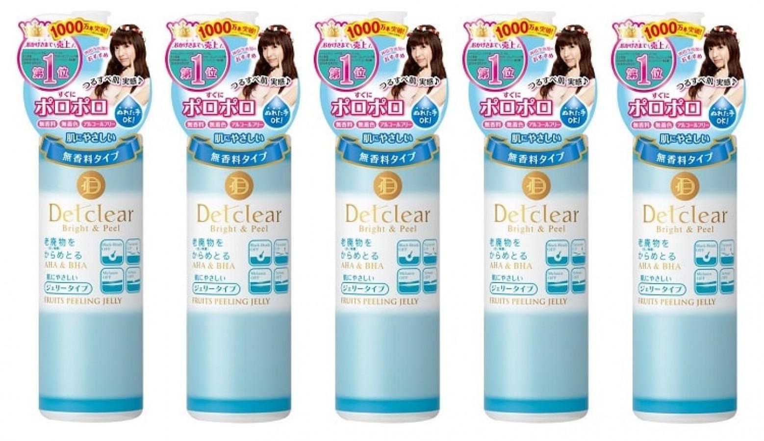 Tẩy Da Chết Detclear Bright & Peel