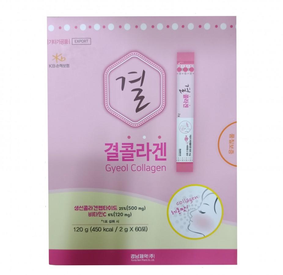 Beauty Collagen Hàn Quốc Dạng Bột