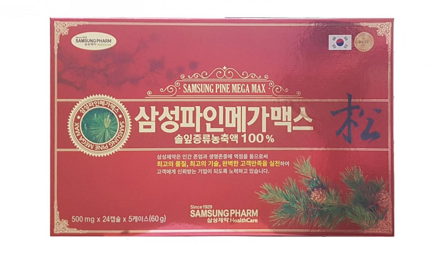 Tinh Dầu Thông Đỏ Hàn Quốc Keukdong