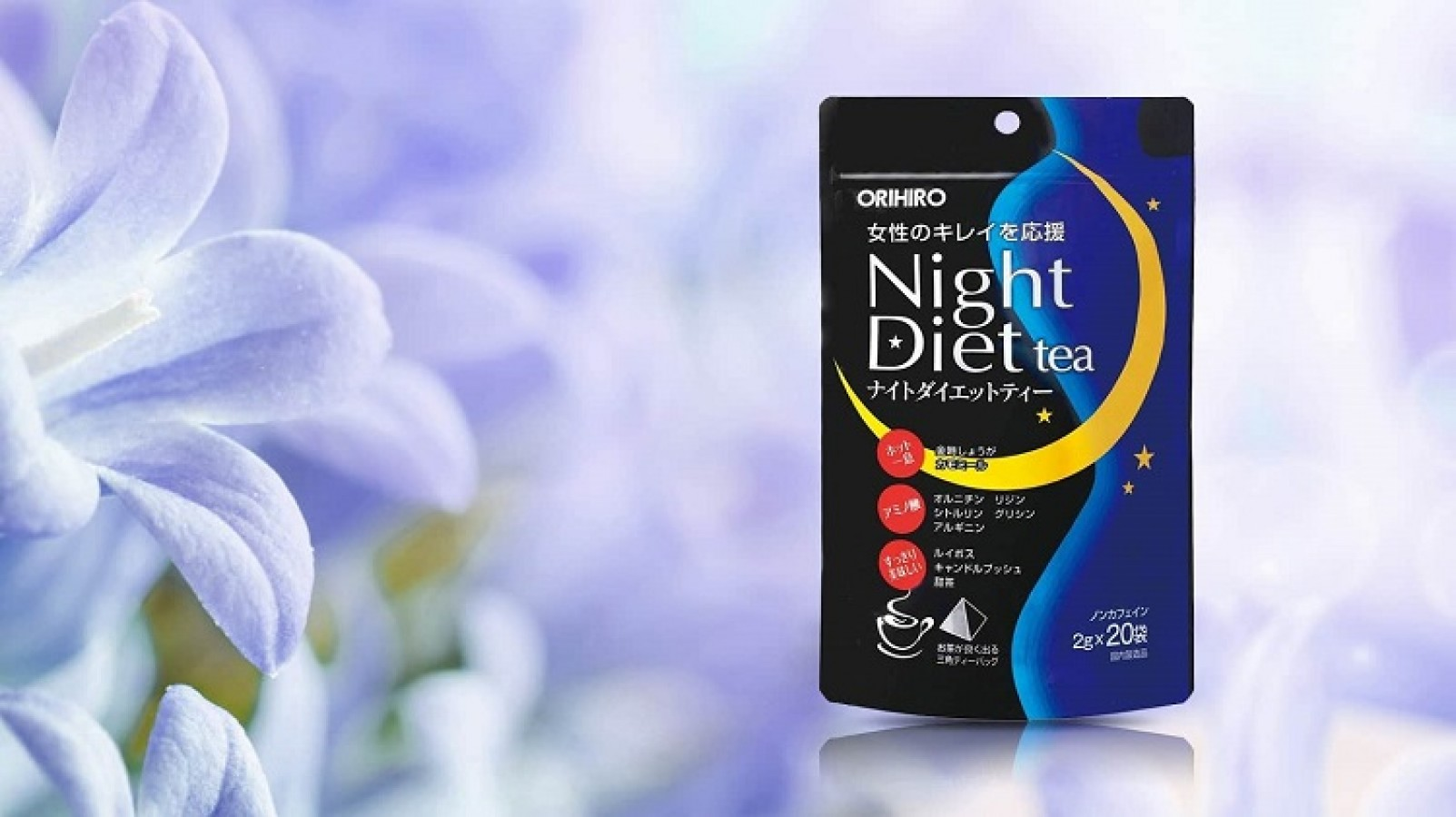 Trà Giảm Cân Orihiro Night Diet Tea Nhật Bản