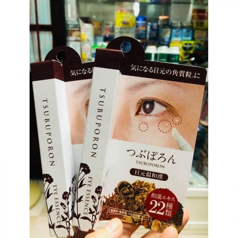 Kem Cải Thiện Mụn Thịt Tsubuporon Của Nhật Bản Cho Vùng Mắt
