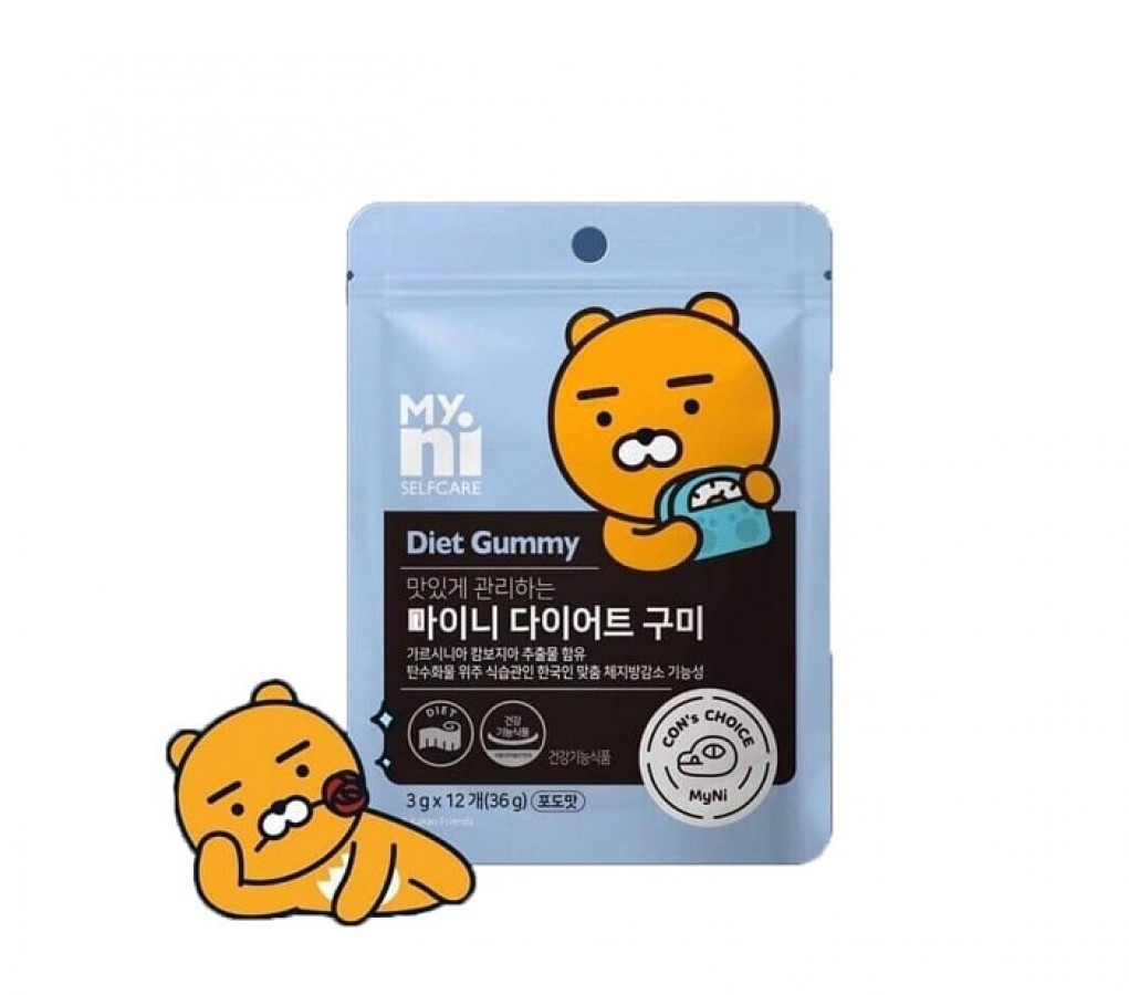 Kẹo Giảm Cân Mini Selfcare Diet Gummy Kakao Friends