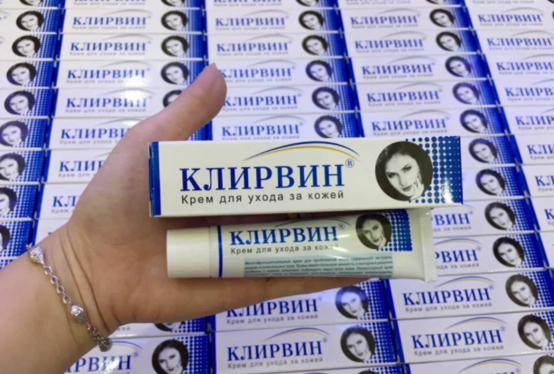 Kem Hỗ Trợ Trị Sẹo Klirvin Của Nga