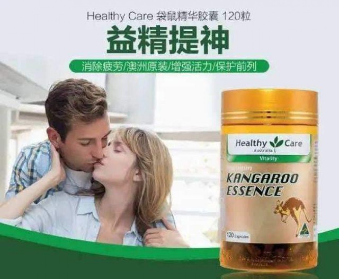 Viên Uống Healthy Care Kangaroo Essence Của Úc