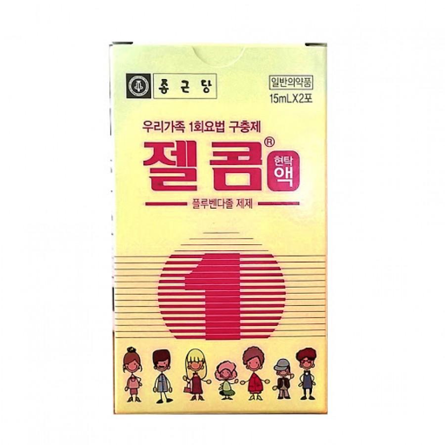 Siro Tẩy Giun Zelcom Hàn Quốc Cho Trẻ Trên 2 Tuổi
