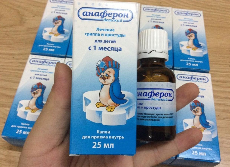 Siro Tăng Đề Kháng Anaferon 25ml Nga