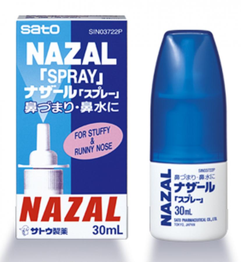 Xịt Mũi Nazal Chính Hãng Của Nhật Bản 30ml