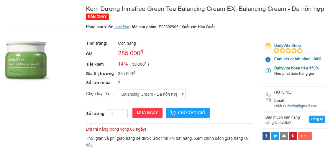 review kem dưỡng Innisfree Green Tea Balancing Cream EX, kem dưỡng Innisfree Green Tea Balancing Cream EX review, kem dưỡng da innisfree green tea balancing cream review